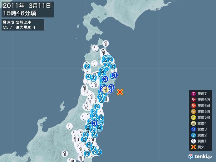 地震情報(2011年03月11日15時46分発生)