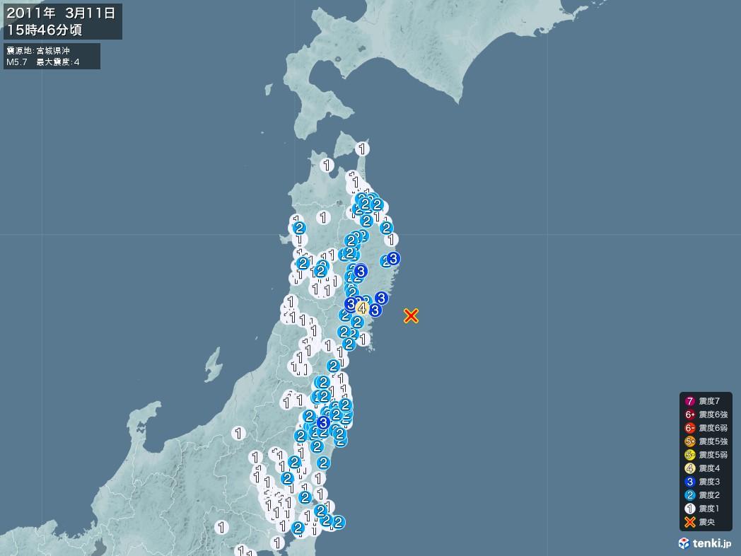 地震情報 2011年03月11日 15時46分頃発生 最大震度:4 震源地:宮城県沖(拡大画像)