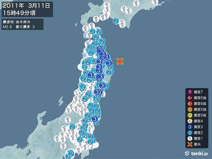 地震情報(2011年03月11日15時49分発生)