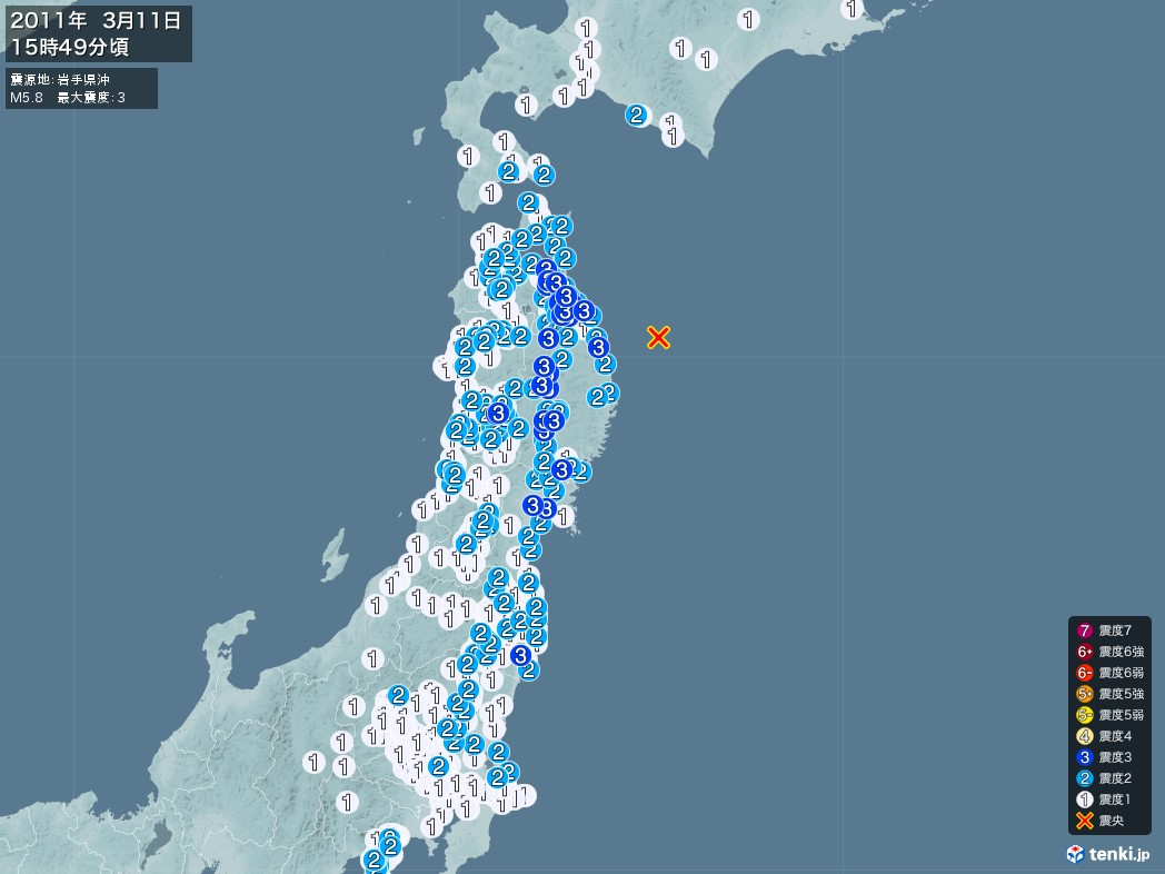 地震情報 2011年03月11日 15時49分頃発生 最大震度:3 震源地:岩手県沖(拡大画像)