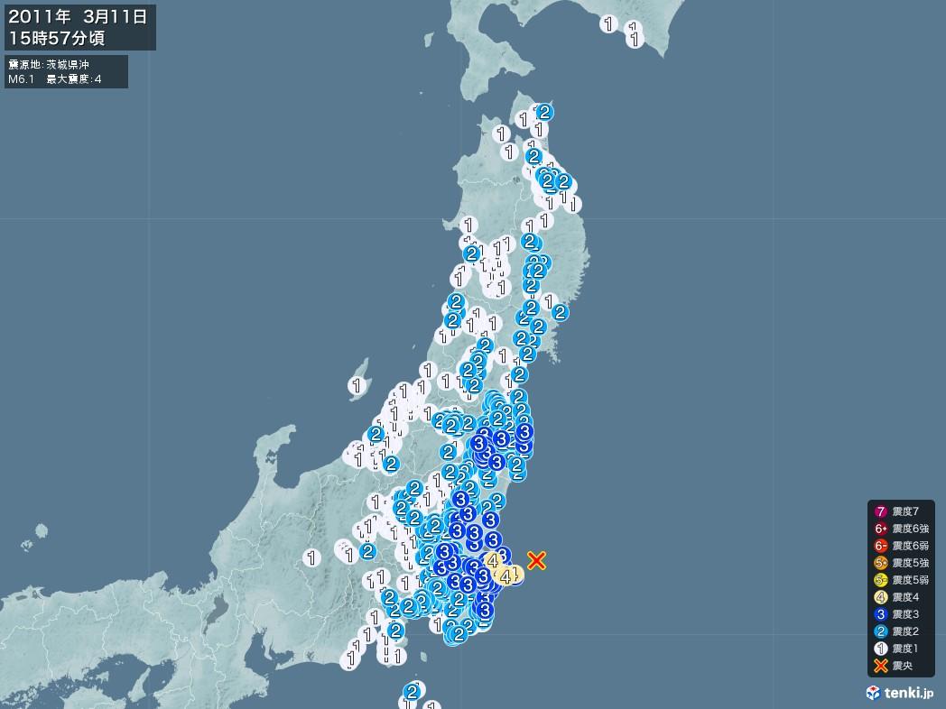 地震情報 2011年03月11日 15時57分頃発生 最大震度:4 震源地:茨城県沖(拡大画像)