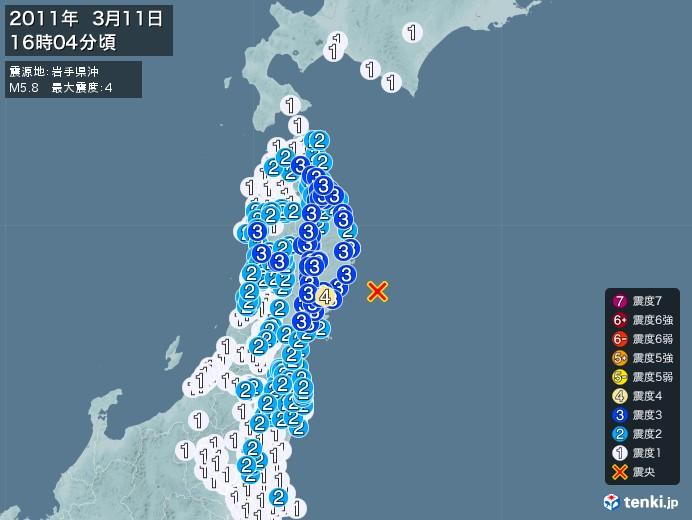 地震情報(2011年03月11日16時04分発生)