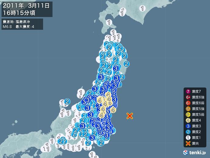 地震情報(2011年03月11日16時15分発生)