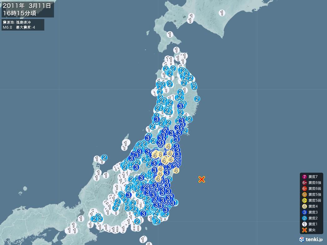 地震情報 2011年03月11日 16時15分頃発生 最大震度:4 震源地:福島県沖(拡大画像)