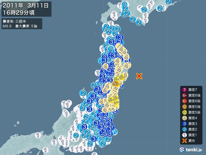 地震情報(2011年03月11日16時29分発生)