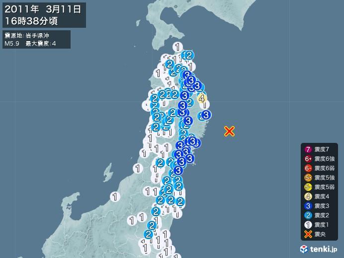 地震情報(2011年03月11日16時38分発生)