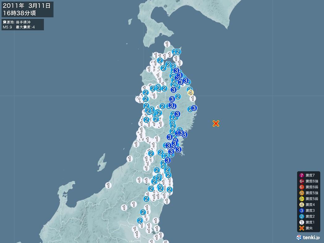 地震情報 2011年03月11日 16時38分頃発生 最大震度:4 震源地:岩手県沖(拡大画像)