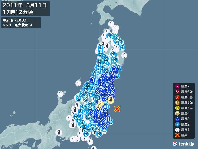 地震情報(2011年03月11日17時12分発生)