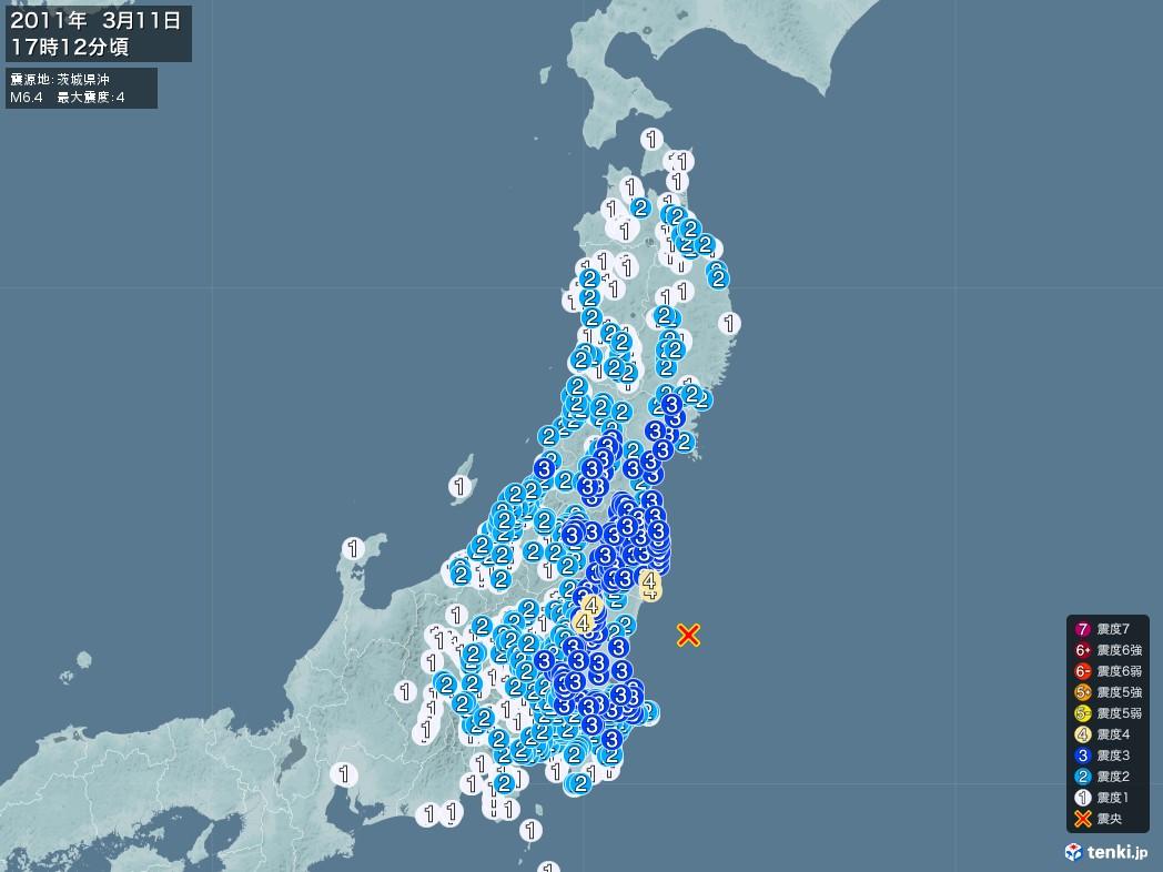 地震情報 2011年03月11日 17時12分頃発生 最大震度:4 震源地:茨城県沖(拡大画像)