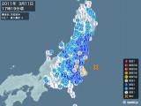 2011年03月11日17時19分頃発生した地震