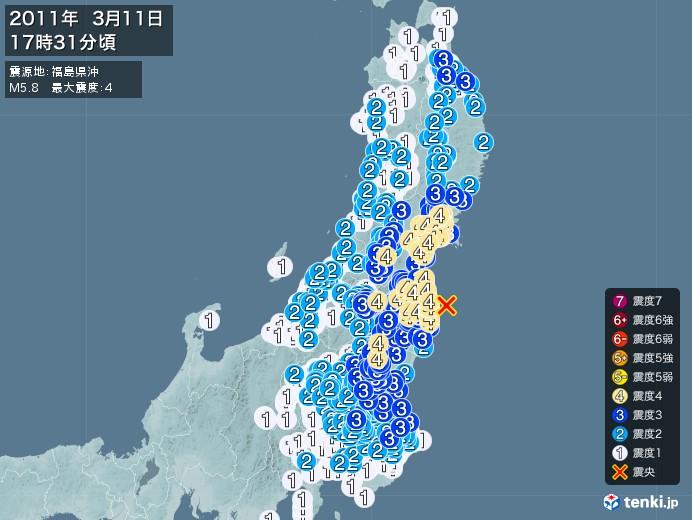 地震情報(2011年03月11日17時31分発生)