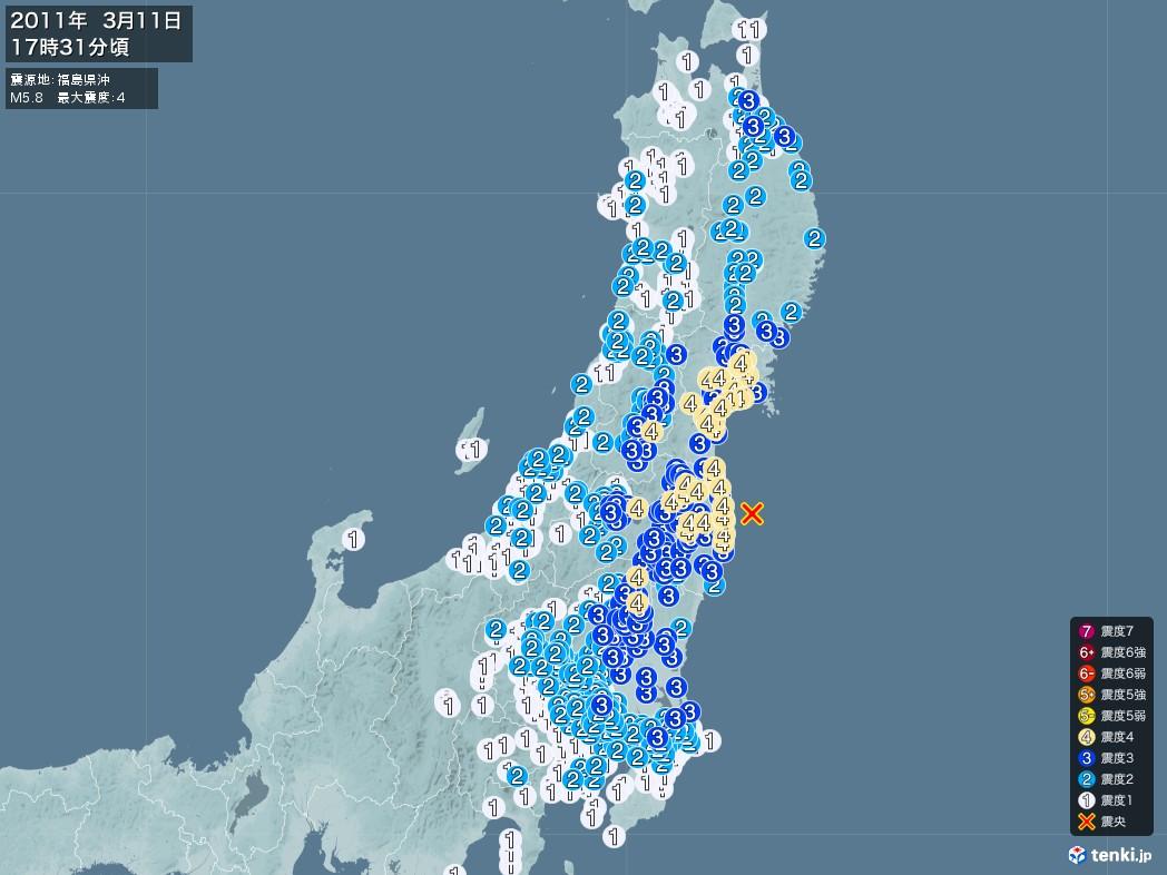 地震情報 2011年03月11日 17時31分頃発生 最大震度:4 震源地:福島県沖(拡大画像)