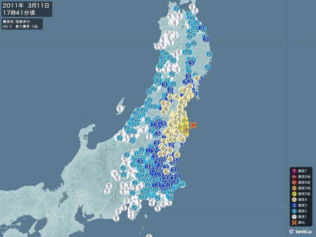 地震情報 2011年03月11日 17時41分頃発生 最大震度:5強 震源地:福島県沖(拡大画像)