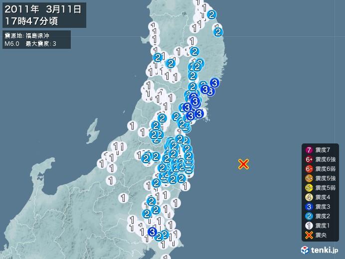 地震情報(2011年03月11日17時47分発生)