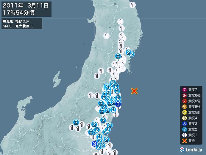 地震情報(2011年03月11日17時54分発生)