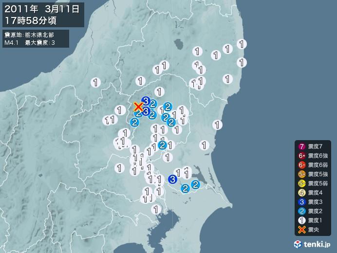地震情報(2011年03月11日17時58分発生)