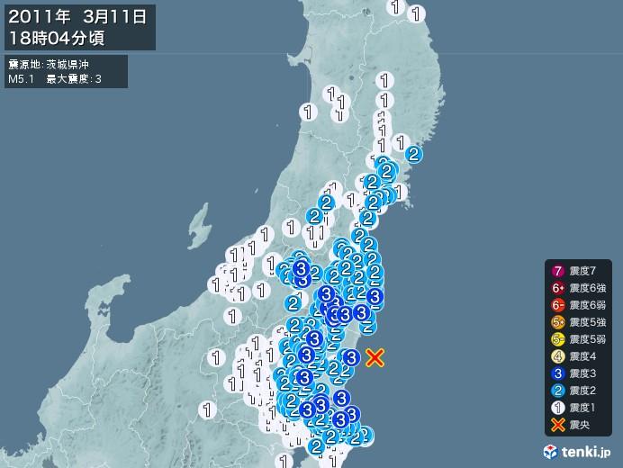 地震情報(2011年03月11日18時04分発生)