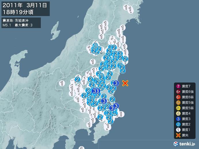 地震情報(2011年03月11日18時19分発生)