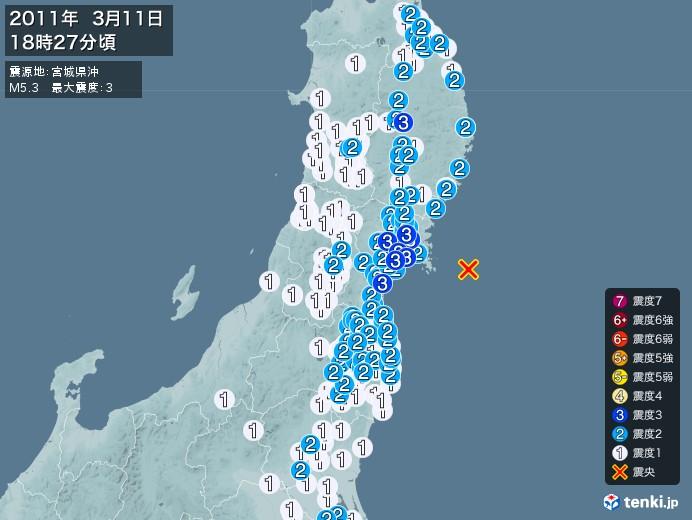 地震情報(2011年03月11日18時27分発生)
