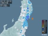 2011年03月11日18時27分頃発生した地震