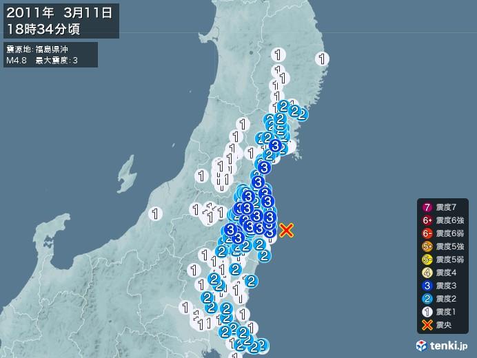 地震情報(2011年03月11日18時34分発生)
