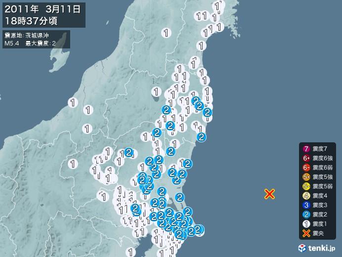 地震情報(2011年03月11日18時37分発生)