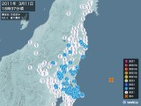 2011年03月11日18時37分頃発生した地震