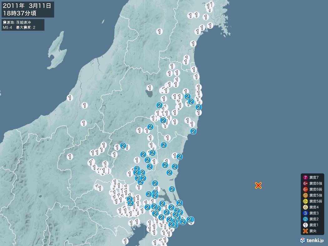 地震情報 2011年03月11日 18時37分頃発生 最大震度:2 震源地:茨城県沖(拡大画像)