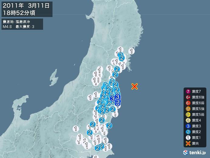 地震情報(2011年03月11日18時52分発生)
