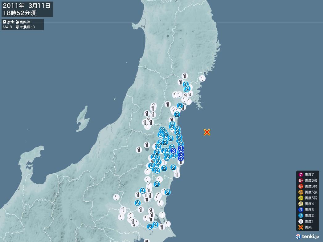 地震情報 2011年03月11日 18時52分頃発生 最大震度:3 震源地:福島県沖(拡大画像)