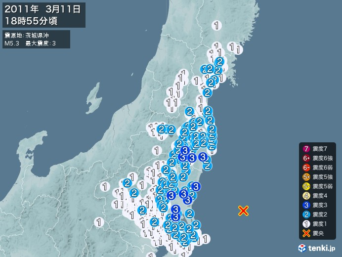 地震情報(2011年03月11日18時55分発生)