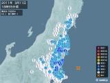 2011年03月11日18時55分頃発生した地震