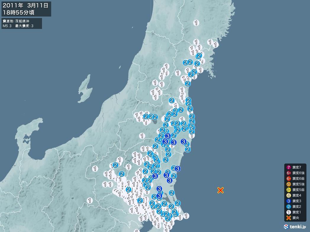 地震情報 2011年03月11日 18時55分頃発生 最大震度:3 震源地:茨城県沖(拡大画像)