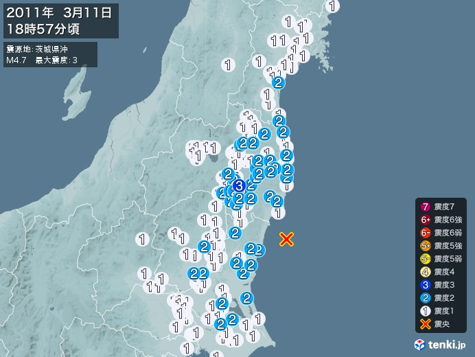 地震情報(2011年03月11日18時57分発生)