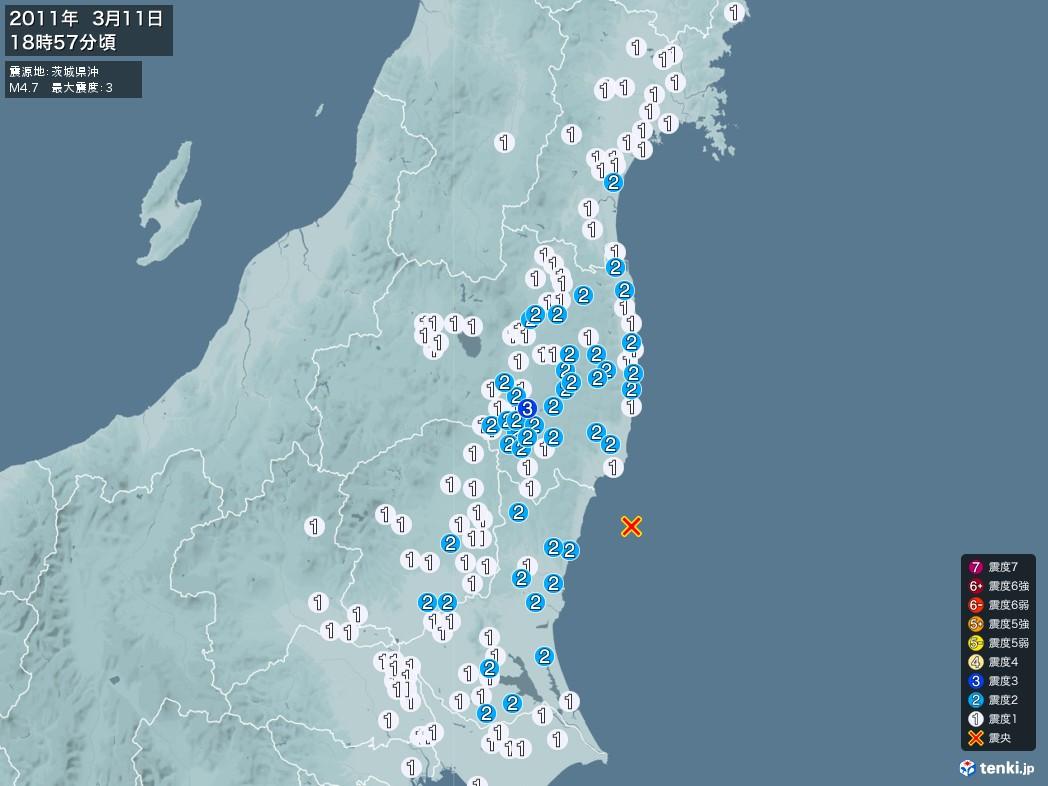 地震情報 2011年03月11日 18時57分頃発生 最大震度:3 震源地:茨城県沖(拡大画像)