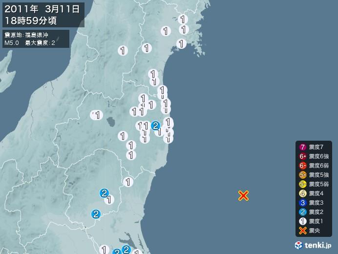 地震情報(2011年03月11日18時59分発生)
