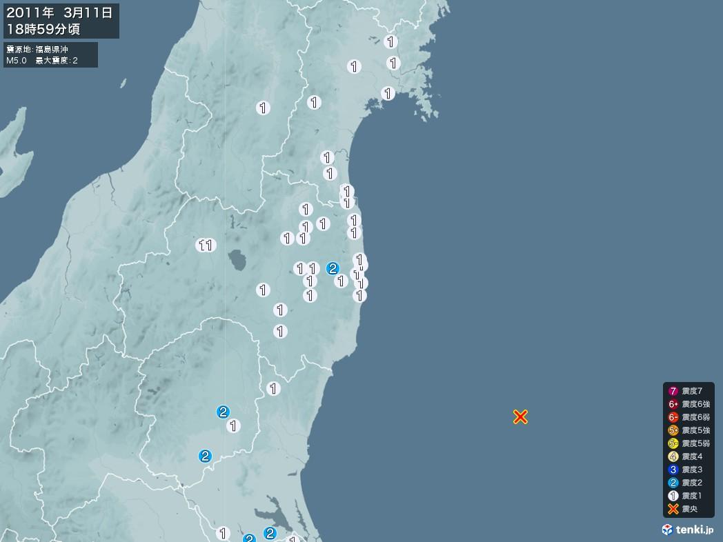 地震情報 2011年03月11日 18時59分頃発生 最大震度:2 震源地:福島県沖(拡大画像)