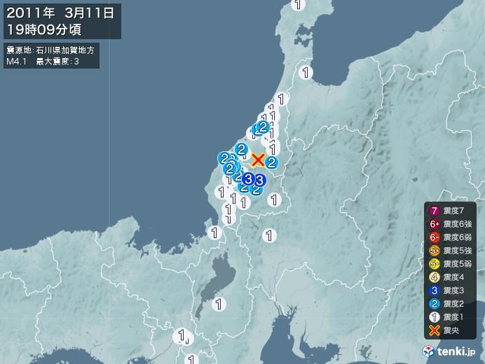 地震情報(2011年03月11日19時09分発生)
