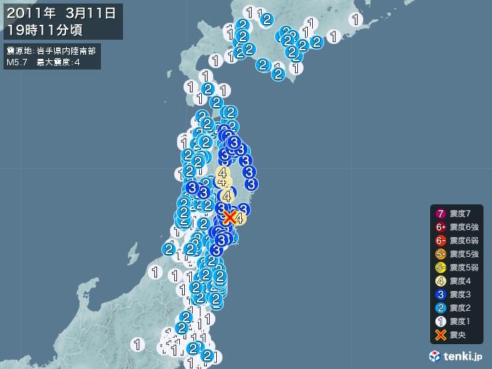 地震情報(2011年03月11日19時11分発生)