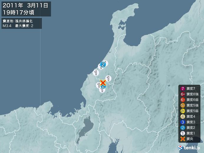 地震情報(2011年03月11日19時17分発生)