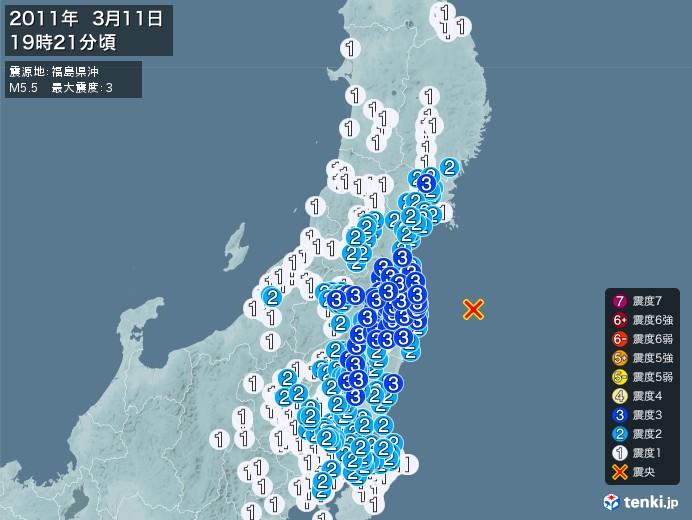 地震情報(2011年03月11日19時21分発生)