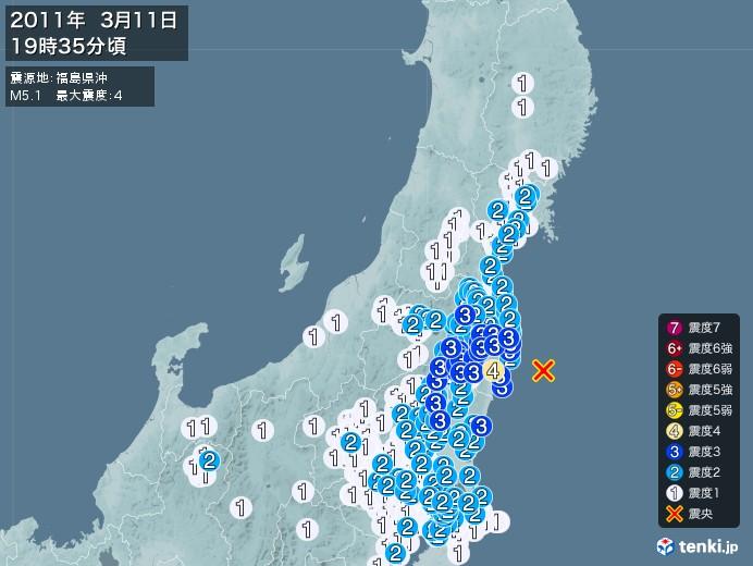 地震情報(2011年03月11日19時35分発生)