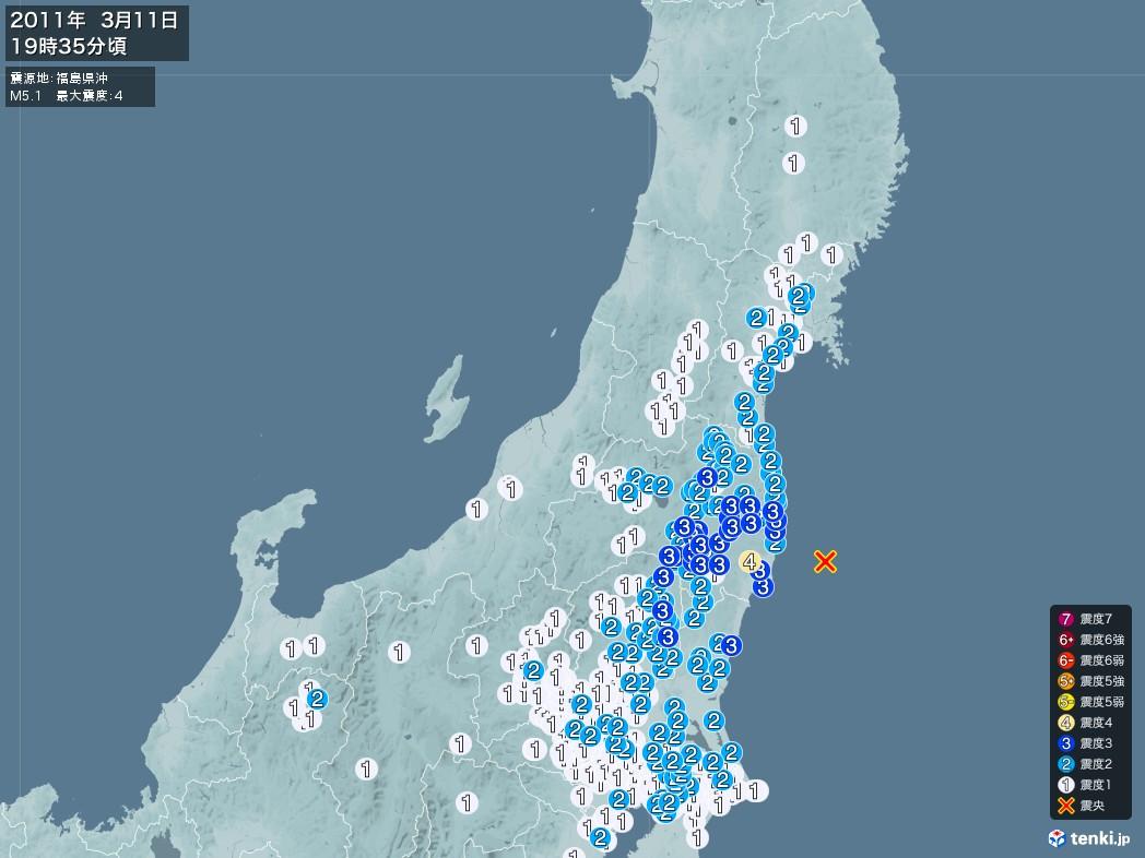 地震情報 2011年03月11日 19時35分頃発生 最大震度:4 震源地:福島県沖(拡大画像)