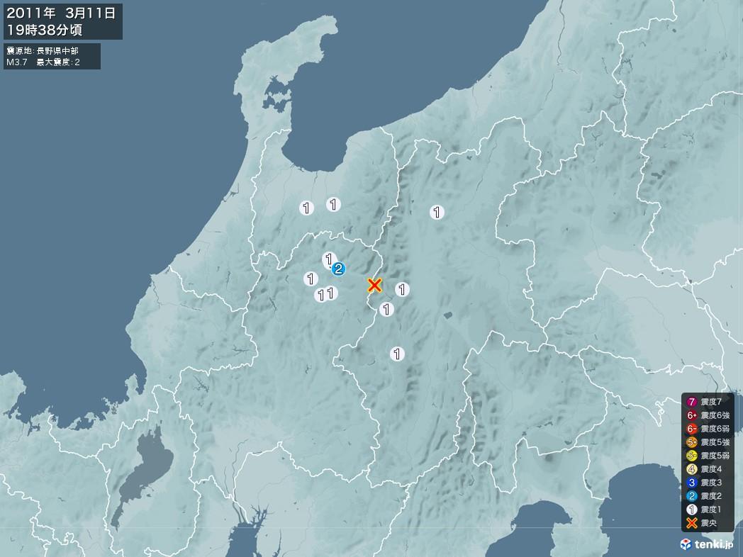 地震情報 2011年03月11日 19時38分頃発生 最大震度:2 震源地:長野県中部(拡大画像)
