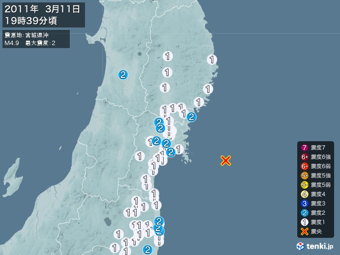 地震情報(2011年03月11日19時39分発生)