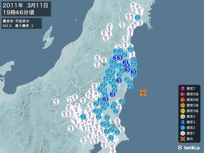 地震情報(2011年03月11日19時46分発生)