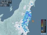 2011年03月11日19時46分頃発生した地震