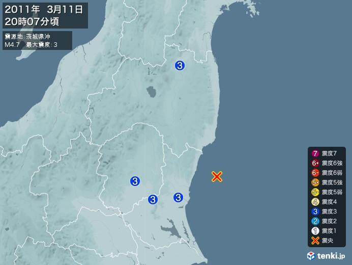 地震情報(2011年03月11日20時07分発生)