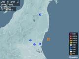 2011年03月11日20時07分頃発生した地震