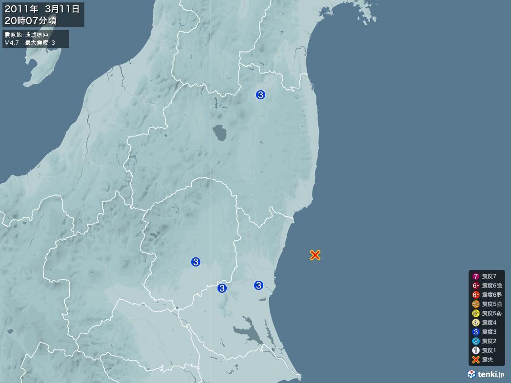 地震情報 2011年03月11日 20時07分頃発生 最大震度:3 震源地:茨城県沖(拡大画像)